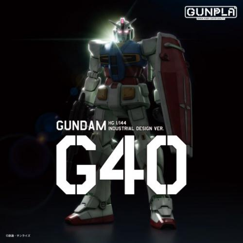 GUNDAM - HG Gundam G40 Industrial Design Version - Model Kit