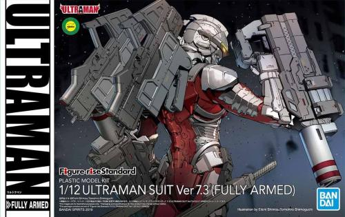 ULTRAMAN - Figure-Rise Suit 7.3 Fully Armed 1/2 - Model Kit