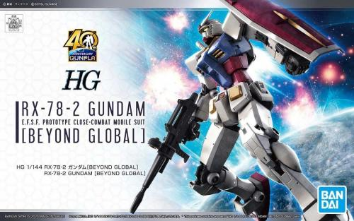 GUNDAM - HG 1/144 RX-78-2 Gundam Beyond Global - Model Kit