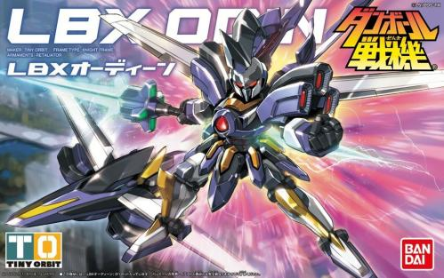 LBX - Dan-boar' Senki Odin - Model Kit