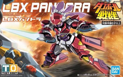 LBX - Pandora - Model Kit