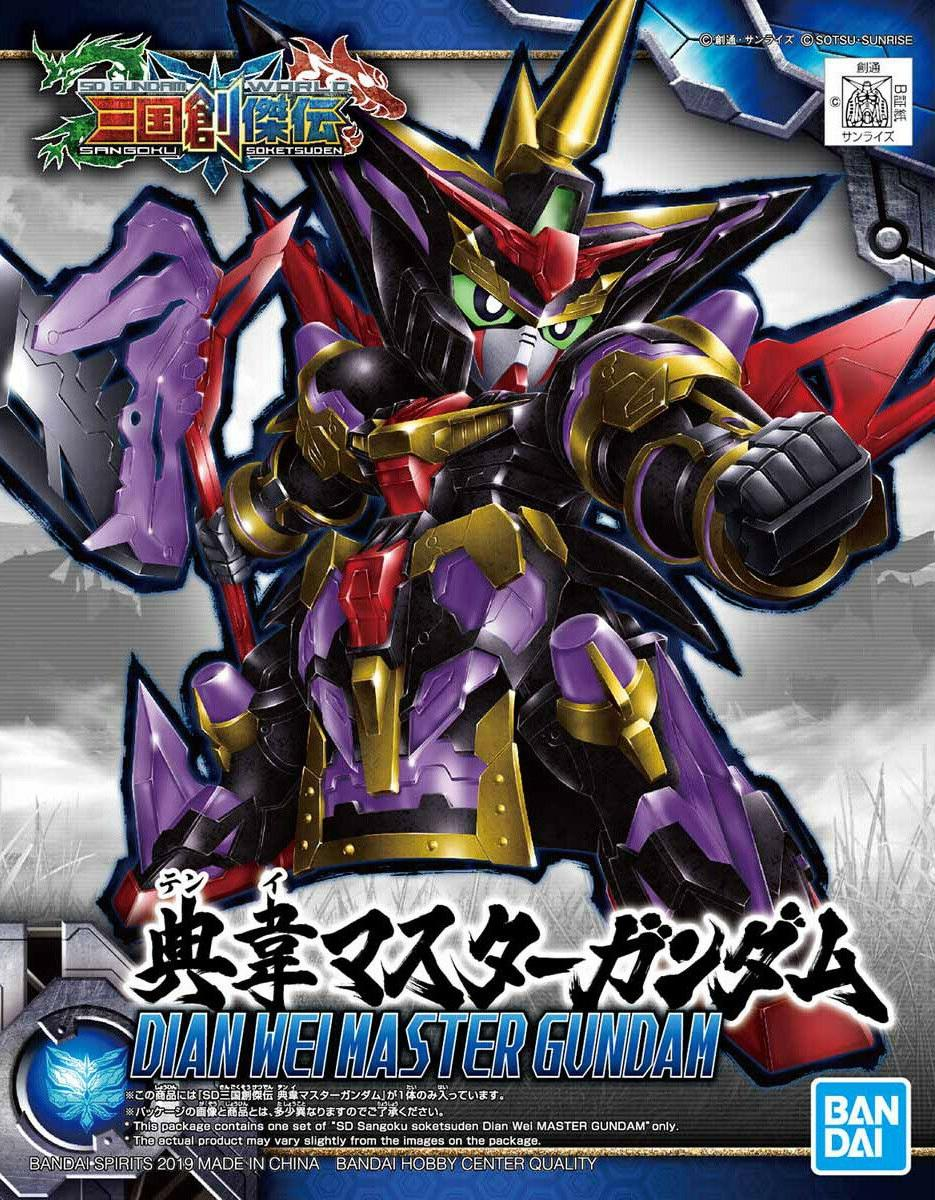 GUNDAM - SD - Sangoku Sokets Dian Wei Gundam Master - Model Kit - 8cm