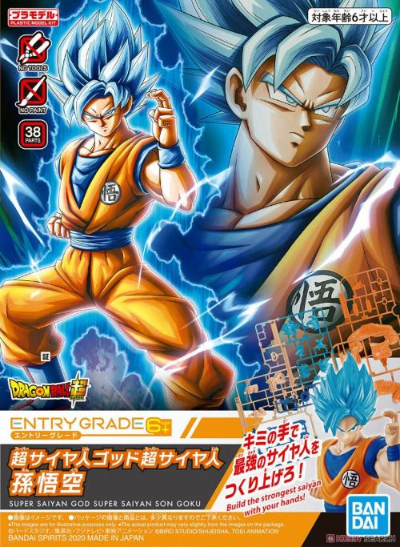DRAGON BALL - Entry Grade Model Kit - Super Saiyan God SS Son Goku