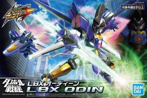 GUNDAM - LBX Odin Hyper Function - Model Kit