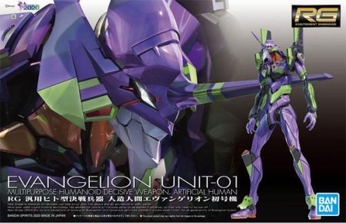 EVANGELION - RG UNIT-01 - Model Kit