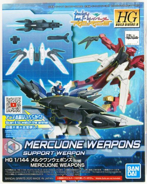 GUNDAM - HGBD:R - ACC Mercuone Weapons 1/144 - Model Kit
