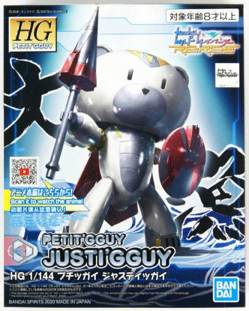PETITGGUY - Model Kit - Justi'Gguy 1/144