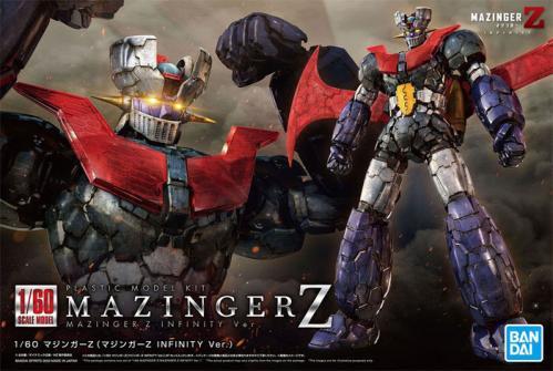 GUNDAM - PG 1/60 Mazinger Z Inifinity Ver. - Model KIt