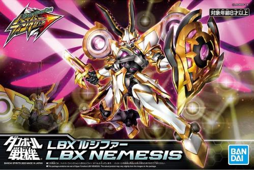 LBX - Hyper Function Nemesis - Model Kit