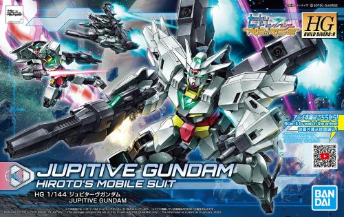 GUNDAM - HGBD:R 1/144  Jupitive Hiroto's Mobile Suit - Model Kit