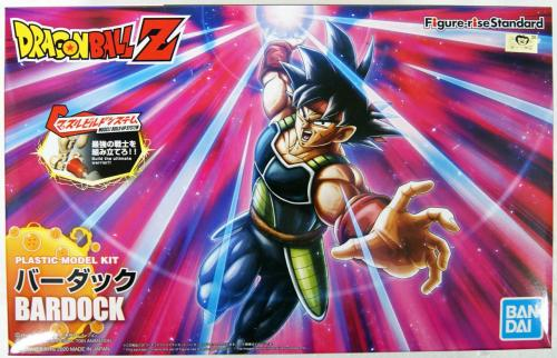 DRAGON BALL - Figure-rise Standard Bardock - Model Kit