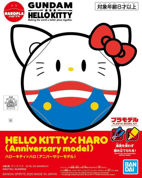 GUNDAM - Hello Kitty x Haro Anniversary Model - Model Kit