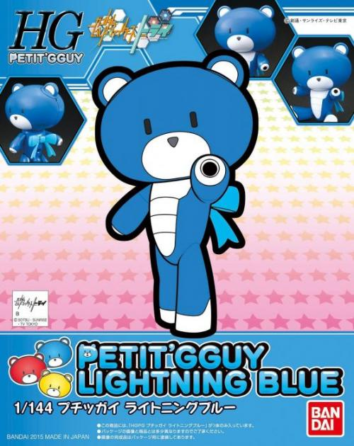 GUNDAM - HGPG 1/144 Petit'gguy Lightning Blue - Model Kit 8cm