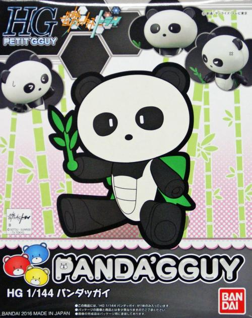 GUNDAM - HGPG 1/144 Panda'gguy - Model Kit 13cm