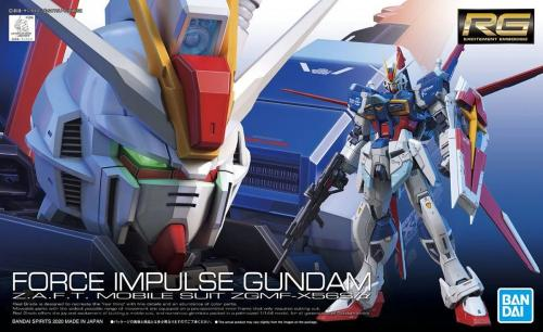 GUNDAM - RG 1/144 Force Impusle Gundam ZGMF-X56S - Model Kit