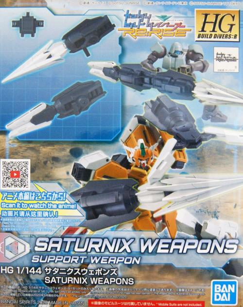 GUNDAM - HGBD:R 1/144 Saturniw Weapons - Model Kit