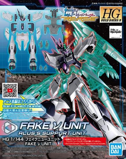 GUNDAM - HGBD:R 1/144 Fake v Unit Alus Support Detail Set - Model Kit