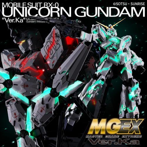 GUNDAM - MGEX 1/100 Unicorn Gundam Ver.Ka BX-0 - Model Kit