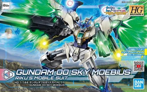 GUNDAM - HGBDR 1/144 Gundam 00 Type New MS 'Tentative' - Model Kit