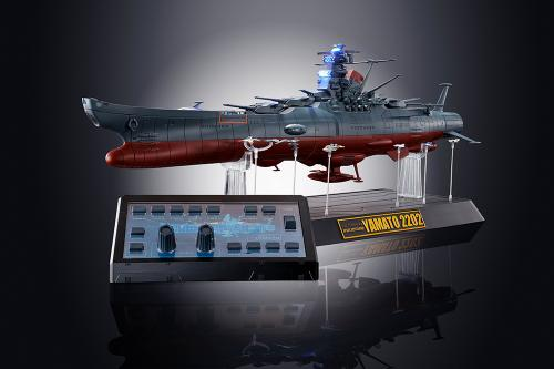 SPACE BATTLESHIP - GX-86 Yamato 2202 - Model Kit