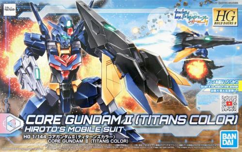 GUNDAM - HGBDR 1/144 Gundam II Core Titans Color - Model Kit