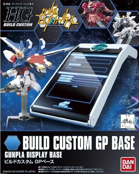GUNDAM - HGBC 000 GP Gunpla Display Base - Model Kit