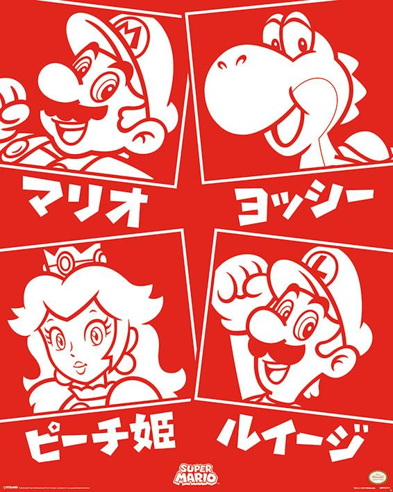 NINTENDO - Mini Poster 40X50 - Super Mario - Japanese Characters_1