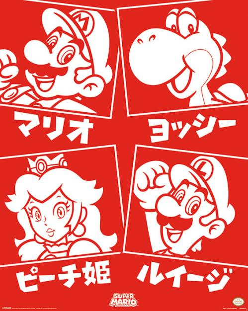 NINTENDO - Mini Poster 40X50 - Super Mario - Japanese Characters