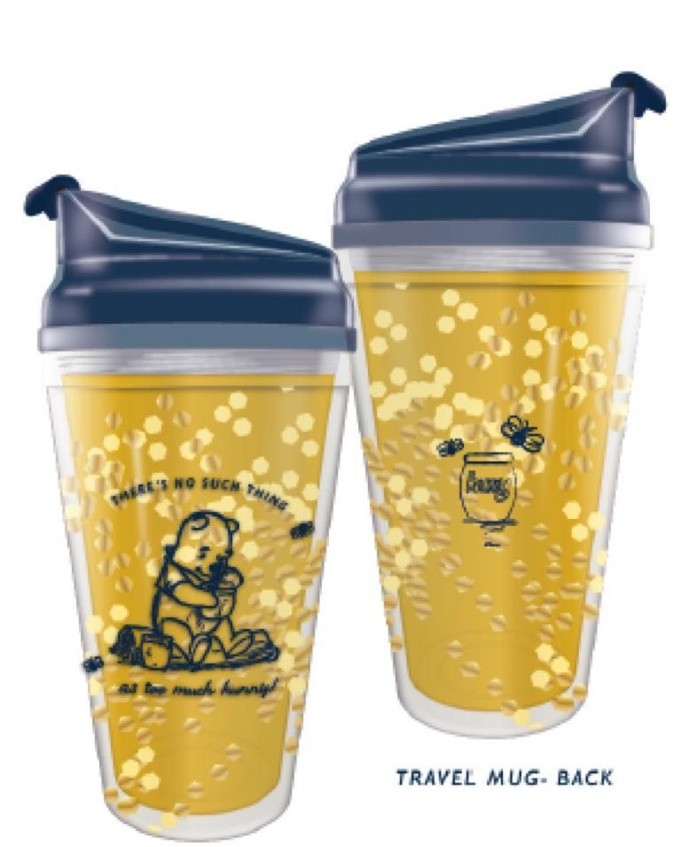 WINNIE THE POOH - Travel Mug 'Plastic' - Hummy