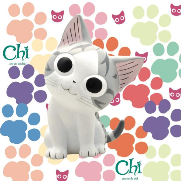CHI - Mini-Tirelire - Un vie de Chat - 16cm