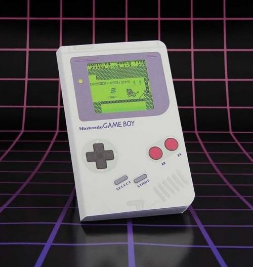 NINTENDO - Notebook - Game Boy