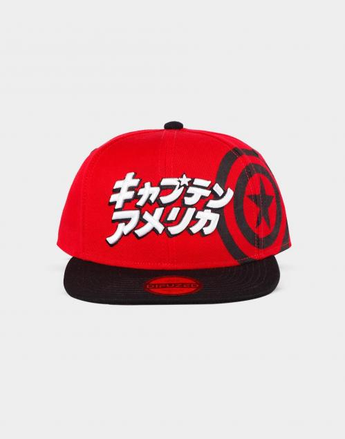 MARVEL - Captain America Japanese - Casquette