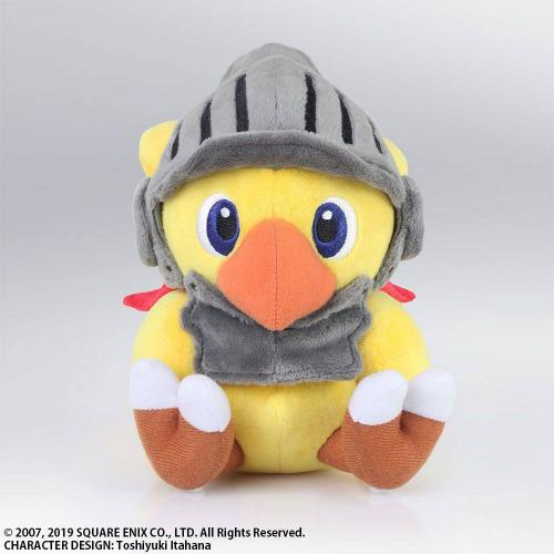 CHOCOBO'S MYSTERY DUNGEON - Peluche Chocobo King - 17cm
