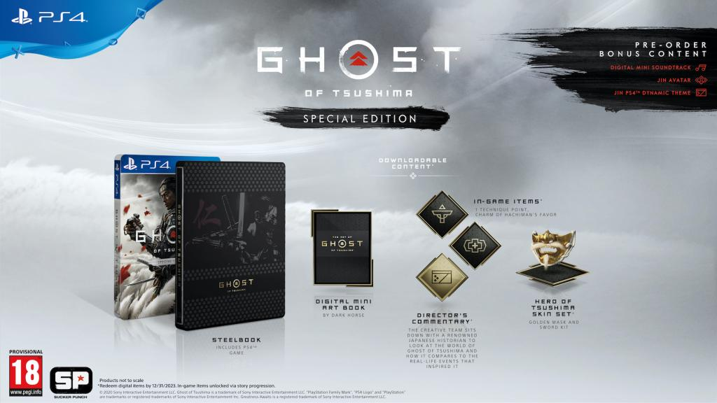 Ghost of Tsushima Special Edition_1