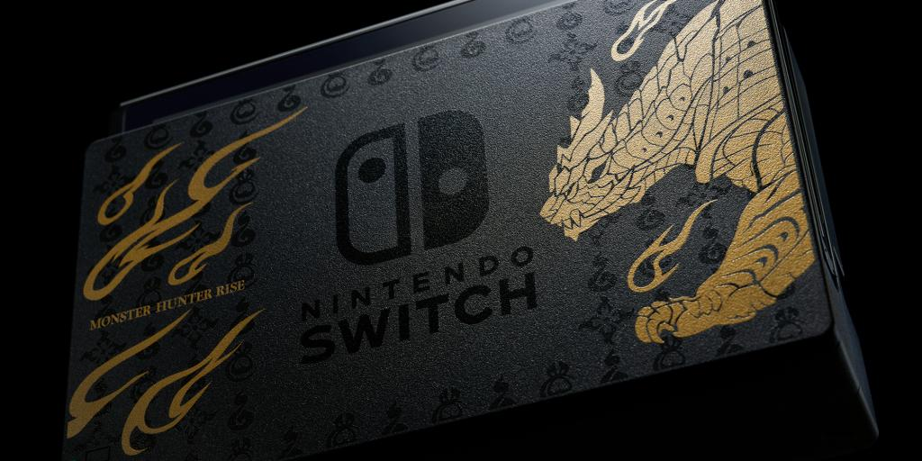 Console SWITCH - Monster Hunter Rise Edition*_4